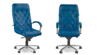 Офисное кресло Cuba steel chrome
